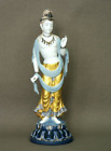 Lladro 1923 Standing Buddha High Porcelain Perfect Condition