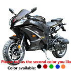 49cc Super Bike Ninja Scooter Moped Bicycle Motorcycle 50SST for Kids