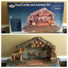 Special Times 16 Pc Lighted Wood Creche Nativity Scene Accessory Set