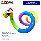 Sea Dragon Twisty Tube by Banzai