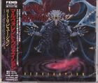 MALEVOLENT CREATION  =RETRIBUTION= APCY-8108 FACTORY SEALED PROMO