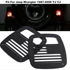 Rear Tail light Cover Guard Protect Hollow Out For Jeep Wrangler 1987-2006 TJ YJ