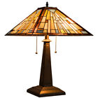 Tiffany Style Mission 2 Light Table Lamp w 16 Stained Glass Lampshade Bedroom
