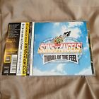 USA SELLER Sons of Angels (Crush 40) Thrill of the Feel NASCAR Sonic Soundtrack