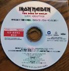 Iron Maiden – The Book Of Souls Live Chapter - Japan Promo 2xCD-r - Free P