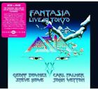 Asia - Fantasia Live In Tokyo 698458062123 (CD Used Very Good)