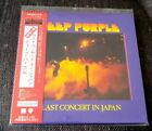 Deep Purple - Last concert in Japan , Japan Mini LP Cd