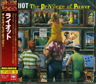 Riot - Privilege Of Power 4547366409192 (CD Used Very Good)