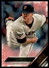 5 Perfect Matt Cain Cards to Add to Your Collection 11