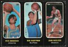 Pete Maravich Rookie Cards and Memorabilia Guide 13