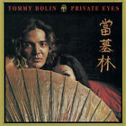 Tommy Bolin - Private Eyes (CD Used Very Good)
