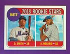 2018 Topps Heritage Baseball Variations Checklist and Gallery 159