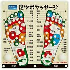 Foot massage health and beauty beautiful skin diet foot pot c 58464 fromJAPAN