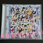 ONE OK ROCK  'Eye of the Storm' signed CD from JAPAN