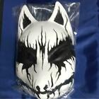 BABYMETAL Super rare  FOX mask White fox only from JAPAN