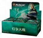 .MTG Magic the Gathering War of the Spark Japanese booster box 36packs