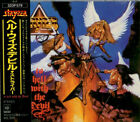 Stryper – To Hell With The Devil (1986)  CBS/Sony – 32DP 579 NEW OBI Japan oop
