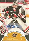 2015-16 Upper Deck AHL Hockey Cards - Checklist Added 18