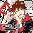 [CD] Drama CD Kimikoi Signal RED x Akabane Junta from JAPAN #rx8