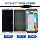 For HTC One M9 LCD Display Digitizer Touch Screen Replacement Glass with Frame
