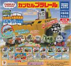 Thomas & Friends Capsule Plarail Digs and Discoveries Complete Set (17+4) JP