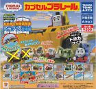 Thomas & Friends Capsule Plarail Digs and Discoveries Semi Complete Set (15+4)
