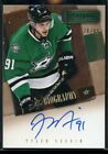 2013-14 Panini Playbook Hockey Cards 21