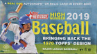 2019 Topps HERITAGE HIGH HOBBY BOX - VLAD ELOY TATIS ALONSO RC's AUTOS