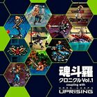 Contra Chronicles Vol.1 Coupling with HARD CORPS UPRISING S1517 New Japan F/S