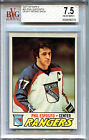 1977-78 Topps PHIL ESPOSITO Rare Error GEOFF PETRIE Basktball Wrong Back BVG 7.5
