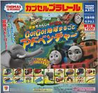 Thomas Capsule Plarail Gashapon Big World! Big Adventures! Complete Set (17+1)