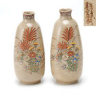 EB253 SALE Japanese Satsuma Ware Sake Bottle 2pcs by Chin Jukan Pottery Tokkuri