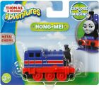 Fisher-Price Thomas & Friends Adventures, Hong-Mei