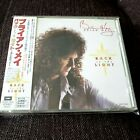 Brian May - Back to the light , Japan Cd , Queen