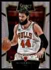 Nikola Mirotic Rookie Cards Guide and Checklist 21