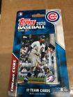 2020 Topps Baseball Factory Team Set Cards 19