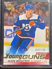 Ultimate Upper Deck Young Guns Checklist and Team Set Guide 147