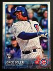 2015 Topps Baseball Retail Factory Set Rookie Variations Gallery 20