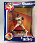 1994 DENNIS ECKERSLEY STADIUM STARS STARTING LINEUP OAKLAND COLISEUM