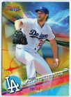 Clayton Kershaw Rookie Cards and Autograph Memorabilia Guide 16