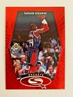 Hakeem Olajuwon Rookie Card Guide and Checklist 14
