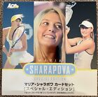 2005 ACE HOLIDAY JAPAN MARIA SHARAPOVA 50 CARD SET @ NO BOX INCLUDED ROOKIE RC