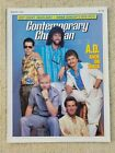 CCM Magazine August 1985 AD Bryan Duncan AMY GRANT Steve Camp WALSH