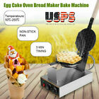 110V Electric Bubble Egg Cake Maker Oven Waffle Bread Kitchen Cooking Machine US