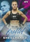 2020 Topps UFC Knockout MMA Cards 18