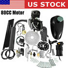 80cc Bike Bicycle Motorized 2 Stroke Petrol Gas Motor Engine Kit Set US