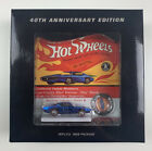 hot wheels RLC Custom Otto Replica 1968 Package 40th Anniversary Edition