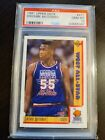 2015 Basketball Hall of Fame Rookie Card Collecting Guide 16