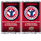 2018 UD Upper Deck National Hockey Card Day Booster Pack | 1 pack | rare