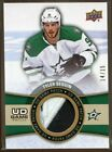 Tyler Seguin Cards, Rookie Cards and Autographed Memorabilia Guide 16